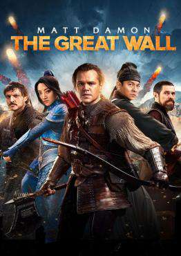 The Great Wall, Movie on DVD, Action Movies, Adventure Movies, new movies, new movies on DVD