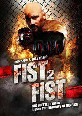 Fist 2 Fist