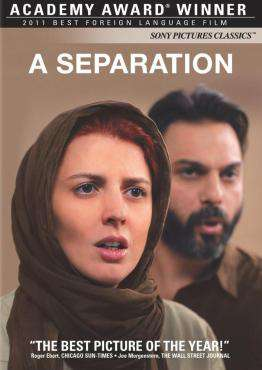 A Separation, Movie on DVD, Drama