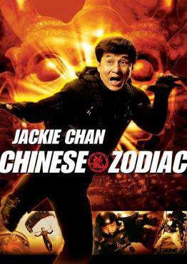 Chinese Zodiac, Movie on DVD, Action Movies, Martial Arts Movies, ,  on DVD