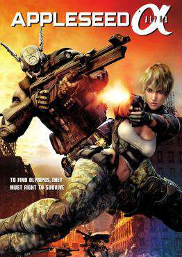 Appleseed Alpha, Movie on DVD, Action Movies, ,  on DVD