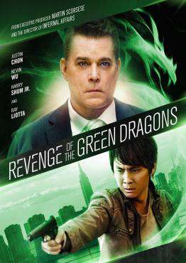 Revenge Of The Green Dragons, Movie on DVD, Action Movies, ,  on DVD