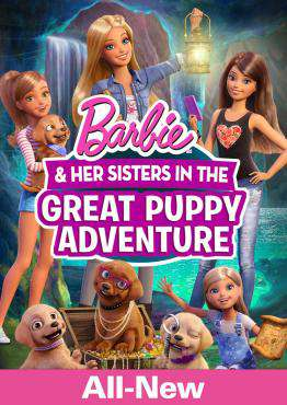 Barbie & Her Sisters in the Great Puppy Adventure, Movie on DVD, Family Movies, ,  on DVD