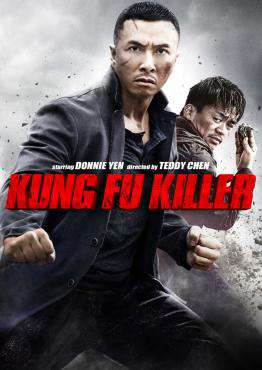 Kung Fu Killer, Movie on DVD, Action Movies, Suspense Movies, Martial Arts Movies, new movies, new movies on DVD
