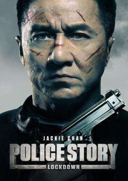 Police Story: Lockdown, Movie on DVD, Action Movies, Suspense Movies, ,  on DVD