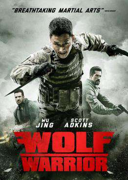 Wolf Warriors, Movie on DVD, Action Movies, ,  on DVD