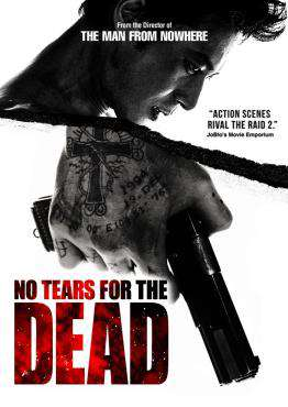 No Tears For The Dead, Movie on DVD, Action Movies, Drama Movies, Suspense Movies, ,  on DVD