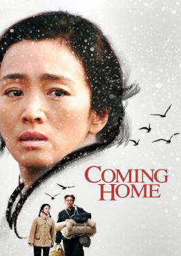 Coming Home (2015), Movie on DVD, Drama Movies, Romance Movies, movies coming soon, new movies in March