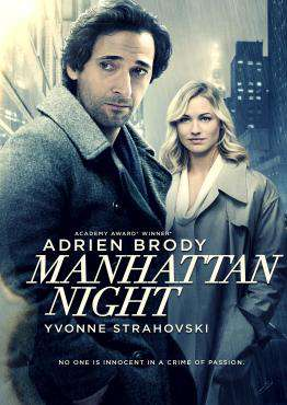 Manhattan Night, Movie on DVD, Suspense Movies, movies coming soon, new movies in August