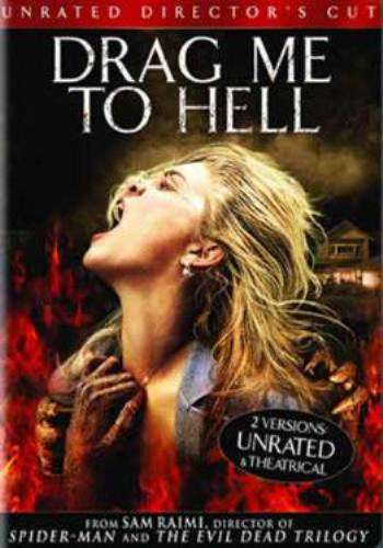 Drag Me to Hell, Movie on DVD, Horror