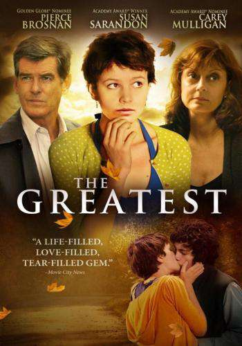 The Greatest, Movie on DVD, Drama
