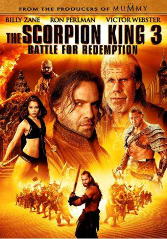The Scorpion King 3: Battle For Redemption, Movie on DVD, Action Movies, Adventure