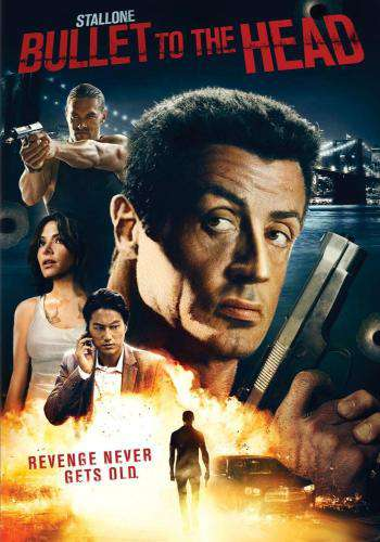 Bullet to the Head, Movie on DVD, Action Movies, Suspense