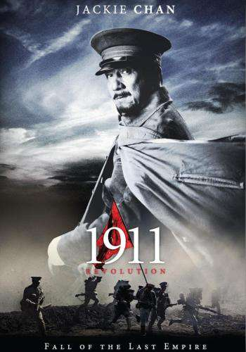 1911, Movie on DVD, Action Movies, Drama