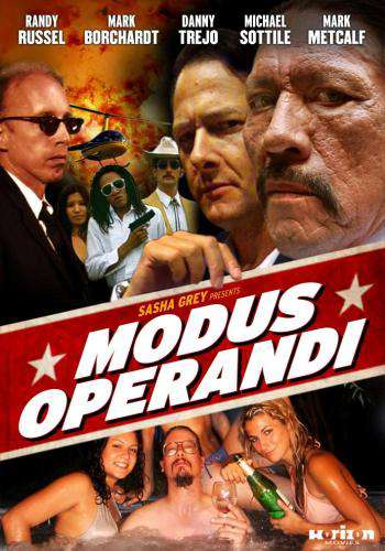 Modus Operandi, Movie on DVD, Action Movies, Suspense