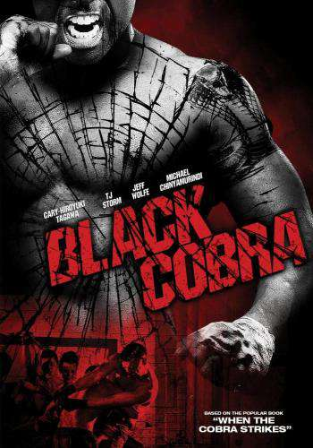 Black Cobra, Movie on DVD, Action Movies, Martial Arts