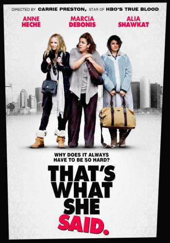 That's What She Said, Movie on DVD, Comedy