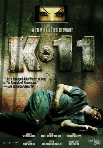 K-11, Movie on DVD, Drama Movies, Suspense