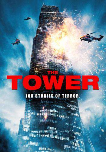 The Tower, Movie on DVD, Action