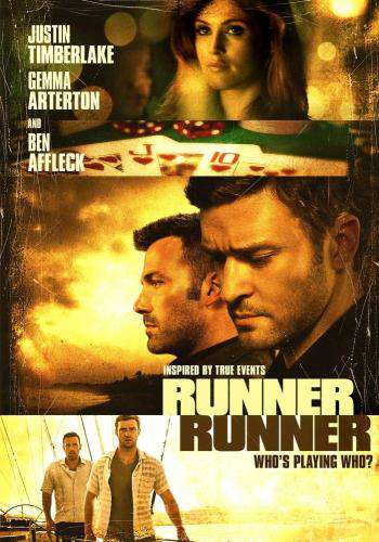 Runner Runner, Movie on DVD, Action