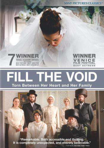 Fill The Void, Movie on DVD, Drama Movies, Foreign