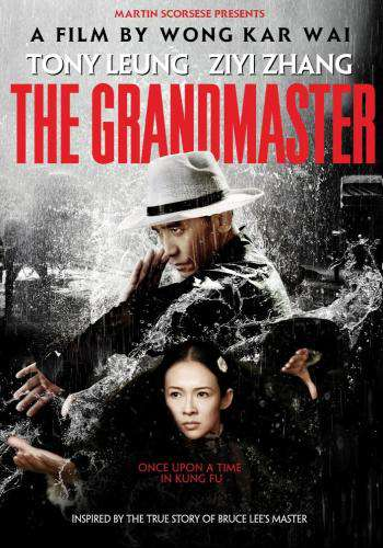 The Grandmaster, Movie on DVD, Action Movies, Martial Arts
