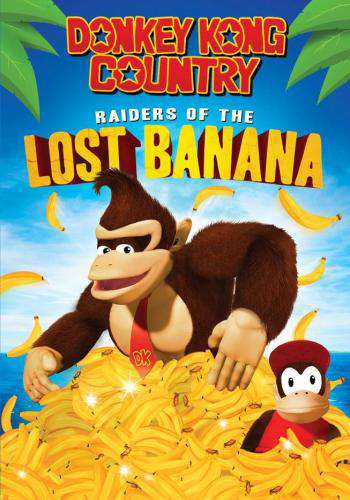 Image currently unavailable. Go to www.generator.bulkhack.com and choose Banana Kong image, you will be redirect to Banana Kong Generator site.