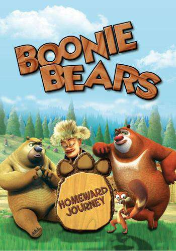 Boonie Bears, Movie on DVD, Family Movies, Kids