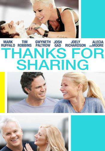 Thanks for Sharing, Movie on DVD, Comedy