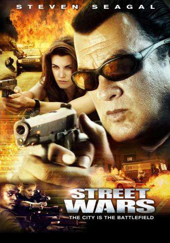 Street Wars, Movie on DVD, Action