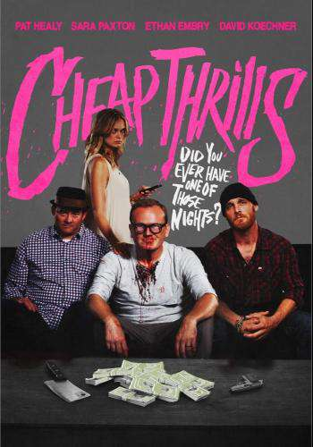 Cheap Thrills, Movie on DVD, Comedy