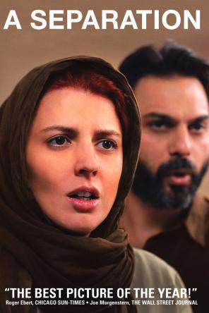 A Separation, Movie on DVD, Drama Movies, Foreign