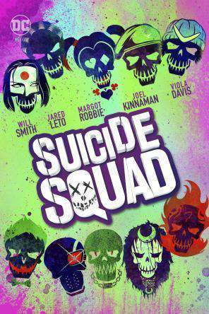 Suicide Squad, Movie on DVD, Action
