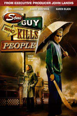 Some Guy Who Kills People, Movie on DVD, Horror Movies, Comedy