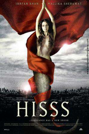 Hisss, Movie on DVD, Horror