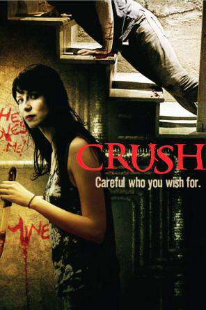 Crush, Movie on DVD, Drama