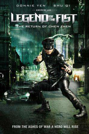 Legend of the Fist: The Return of Chen Zhen, Movie on DVD, Action