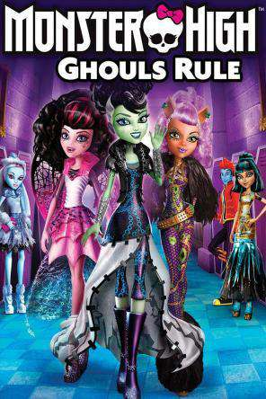 Monster High: Ghouls Rule, Movie on DVD, Animated Movies, Family