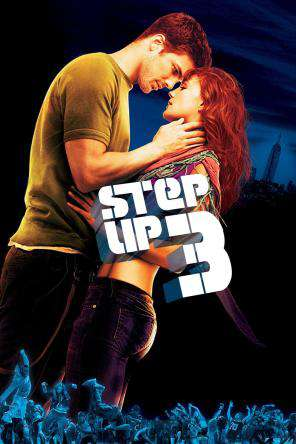 Step Up 3, Movie on DVD, Drama
