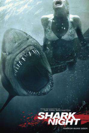 Shark Night, Movie on DVD, Action Movies, Horror Movies, Thriller & Suspense