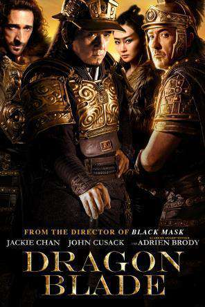 Dragon Blade, Movie on DVD, Action Movies, Drama