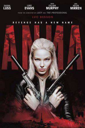 Anna 2019 For Rent Other New Releases On Dvd At Redbox