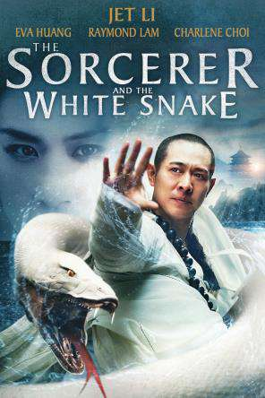 The Sorcerer and the White Snake, Movie on DVD, Action