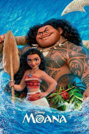 Moana, Movie on DVD, Family