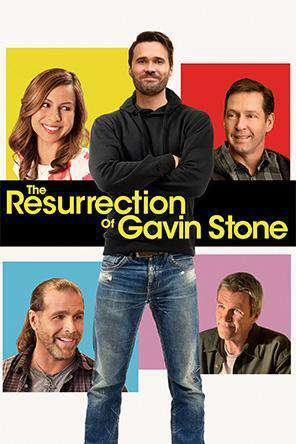The Resurrection of Gavin Stone, Movie on DVD, Comedy