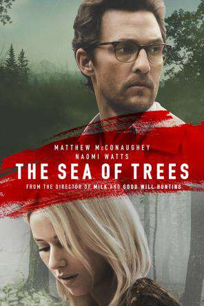 The Sea of Trees, Movie on DVD, Drama