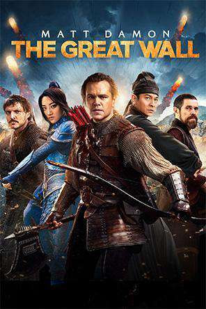 The Great Wall, Movie on DVD, Action Movies, Adventure
