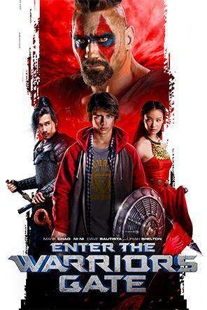 Enter The Warrior's Gate, Movie on DVD, Action Movies, Adventure Movies, Special Interest