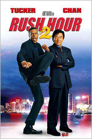 Rush Hour 2, On Demand Movie, Action DigitalMovies, Adventure DigitalMovies, Comedy