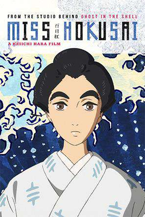 Miss Hokusai, On Demand Movie, Animated DigitalMovies, Drama DigitalMovies, Special Interest